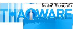 ช็อปสะดวกเลือกสบายกับ สินค้าไอที จาก Thaiware.com