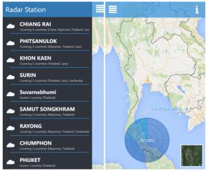 Thai Nimbus Radar รายงานสภาพอากาศและเมฆฝน